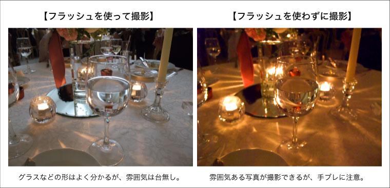 camera007.jpg